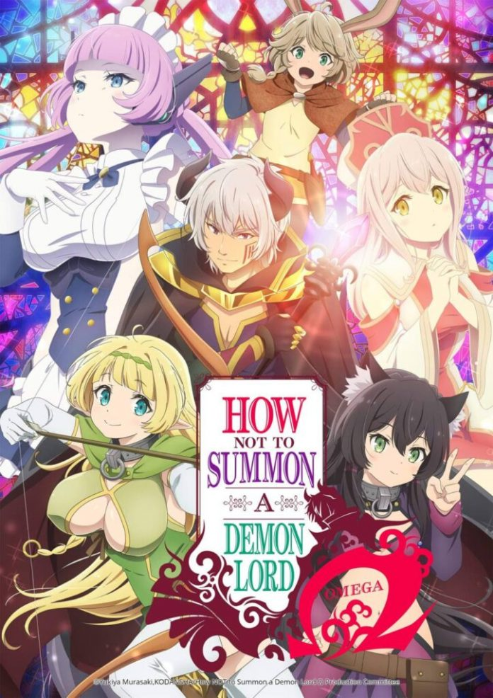 how not to summon a demon lord season 2 episode 2 release