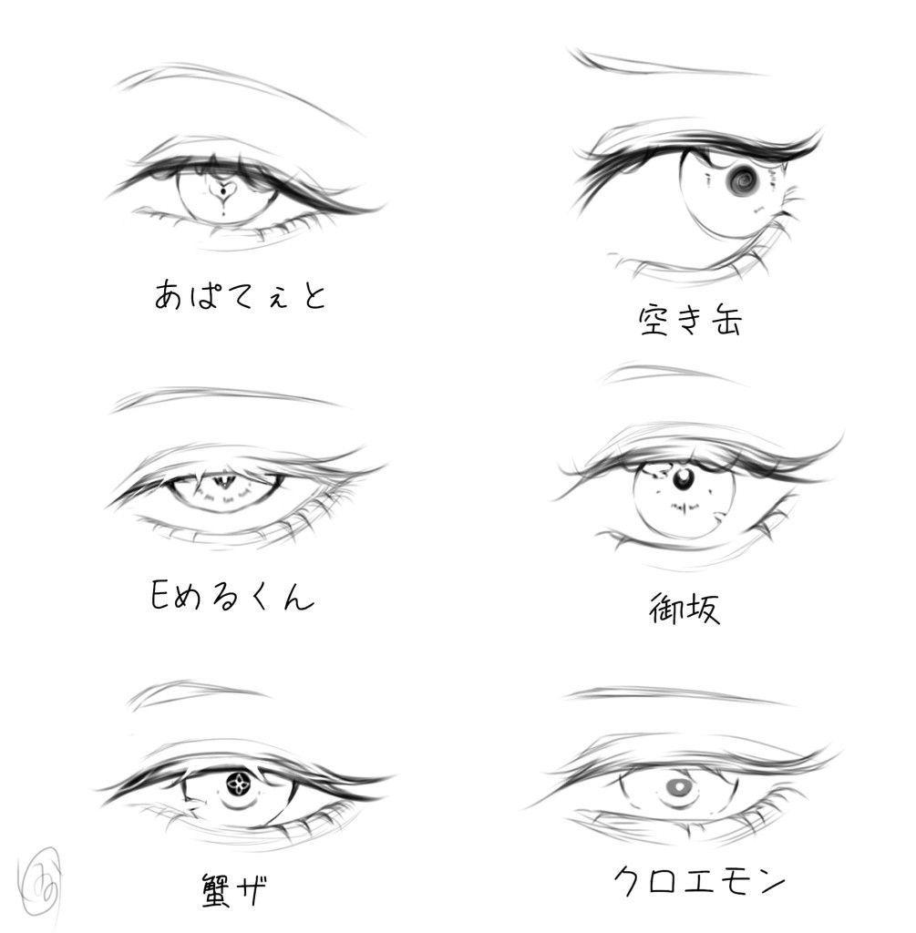 I like white eyelashes in 2020 (With images)