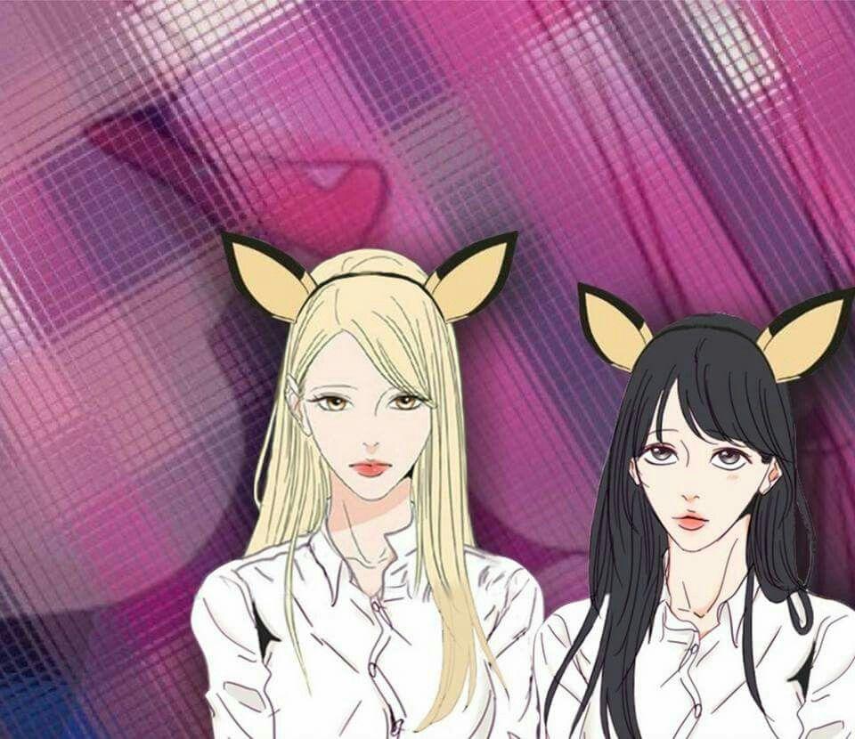 Pin en Yuri