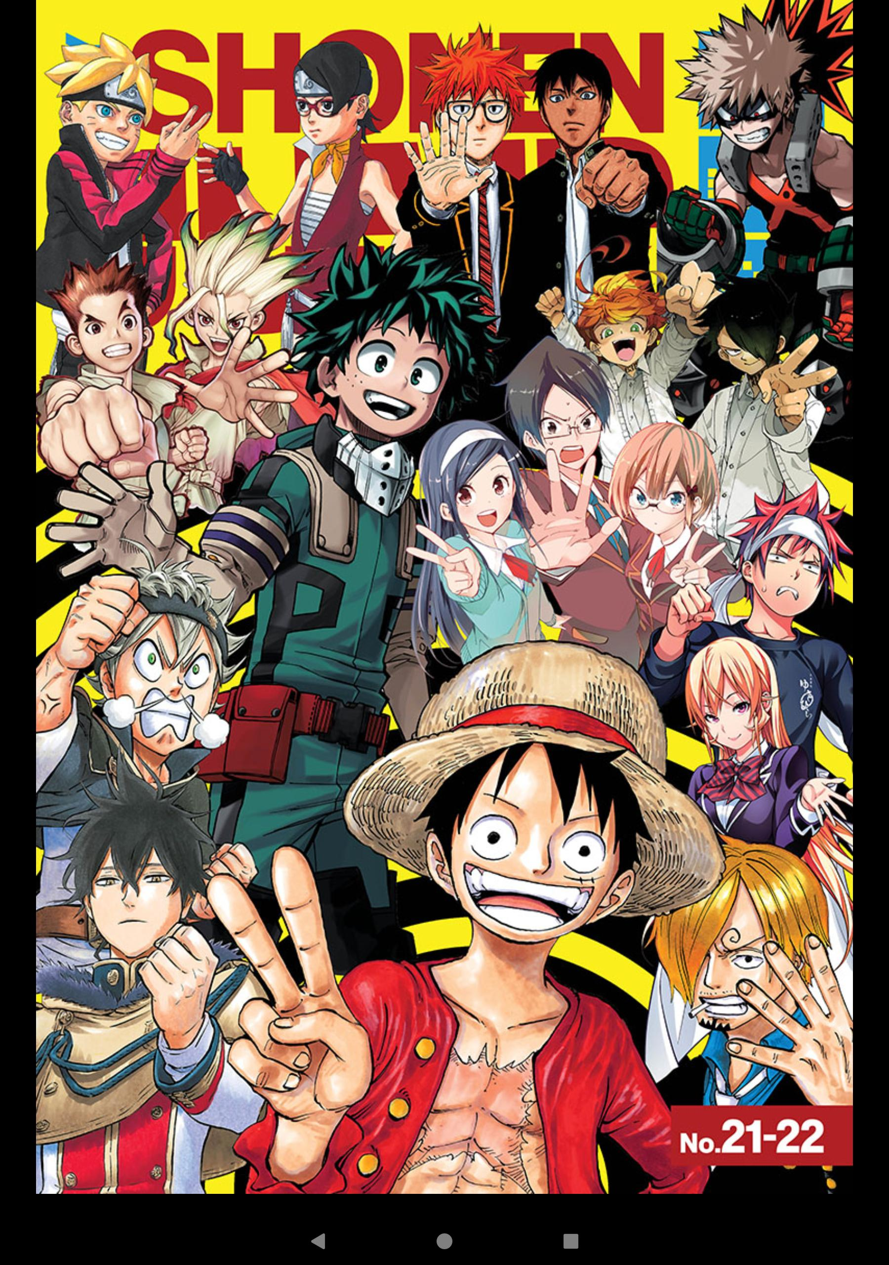 Shonen Jump for Android
