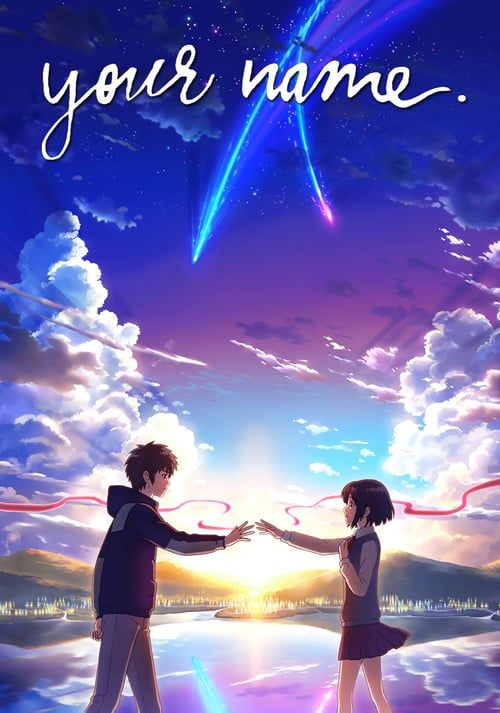 Watch Your Name. Full