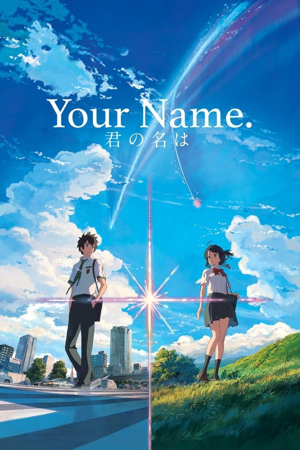 Your Name VOSTFR